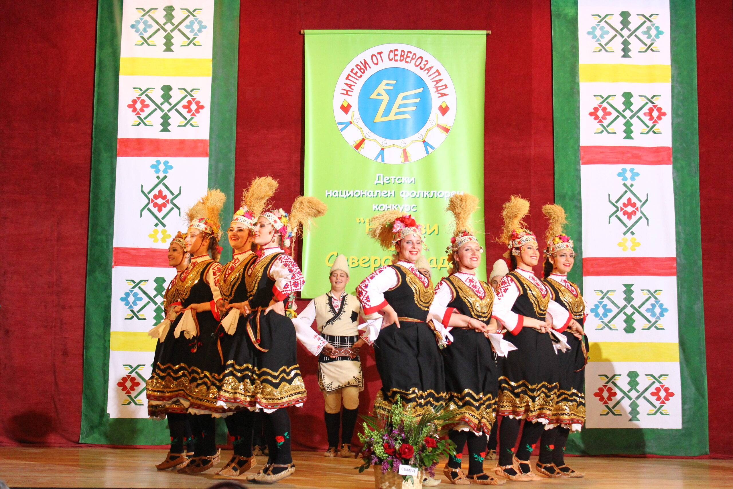 """National Folklore Competition """"Songs from the Northwest"""""""